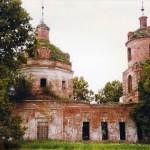 1999 г.